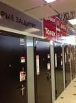 Входные двери Torex (Торэкс)в Перми, Специализированный магазин Замок