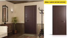 Входные двери Бульдорс Steel 23, Дверь с двумя листами металла