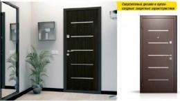 Входные двери Бульдорс - Laser 24, Современный дизайн и превосходные защитные характеристики