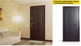 Входные двери Бульдорс-25, Сочетание превосходной защиты и великолепного дизайна